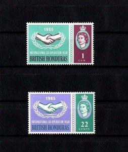 BRITISH HONDURAS - 1965 - QE II - ICY - COOPERATION YEAR - MINT - MNH SET!