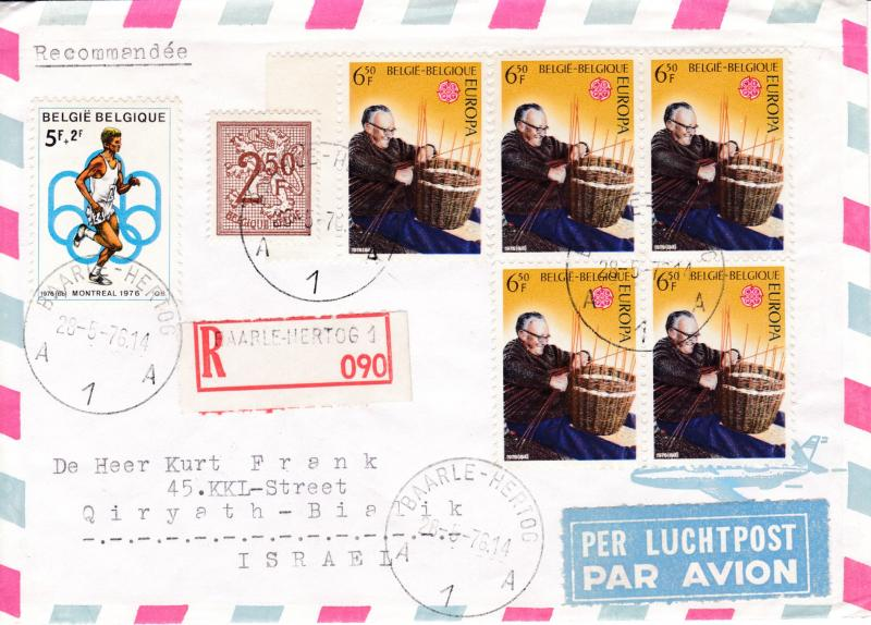 Belgium 1976 Registered Airmail Cover with Europa issue. Baarle-Hartog to Israel