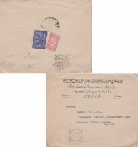 Saudi Arabia 3g Tughra of King Abdul Aziz and 1/8g Mecca General Hospital Pos...