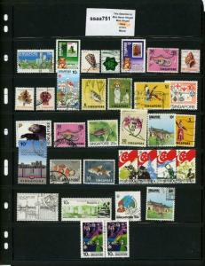 PKStamps - ssaa751 - Singapore - Mini Lot - Check Out Image