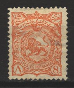 COLLECTION LOT # 5688 IRAN #109 MH 1898 CV+$20