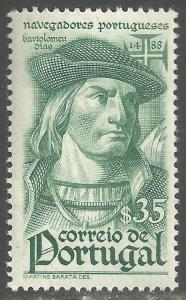 PORTUGAL SCOTT 644