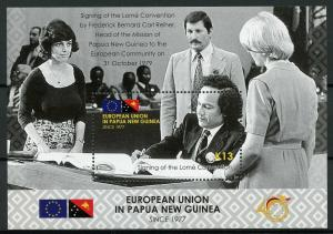 Papua New Guinea PNG 2018 MNH EU European Union 1v M/S Flags Cultures Stamps