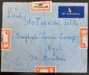 1949 Masindi Uganda's British KUT Airmail Cover To English Point Camp Mombasa