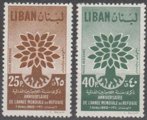 Lebanon #C284-5 MNH VF  (ST2283)