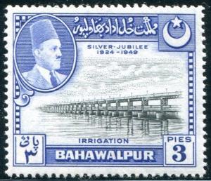 Bahawalpur #22  Panjnad Weir & Irrigration   MNH