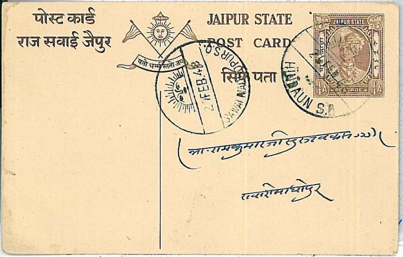 INDIA JAIPUR -  POSTAL HISTORY:  POSTAL STATIONERY from HINDAUN to STAWAI 1948