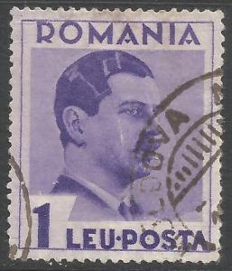 ROMANIA 448 VFU Z7607