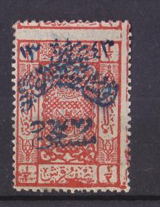SAUDI ARABIA 1925  HEJAZ  KINGDOM  1/2P POSTAGE DUE   IN BL PRINT MNH