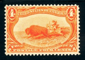 USAstamps Unused VF US 1898 Trans-Mississippi Indian Hunting Scott 287 OG MLH