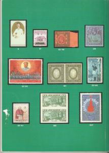Raritan Catalog Auction #40,Aug 2009 Rare Russia, Errors & Worldwide Rarities