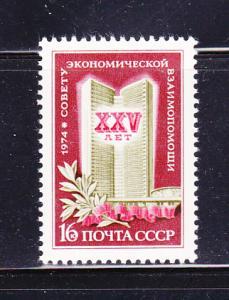 Russia 4169 Set MNH Comecon Building