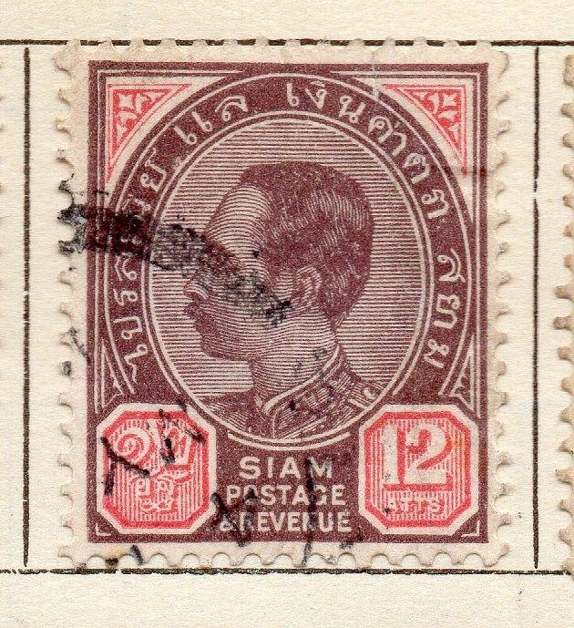 Siam Thailand 1900-04 Early Issue Fine Used 12a. 181497