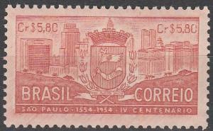 Brazil #775a  MNH VF CV $10.00 (SU2369)