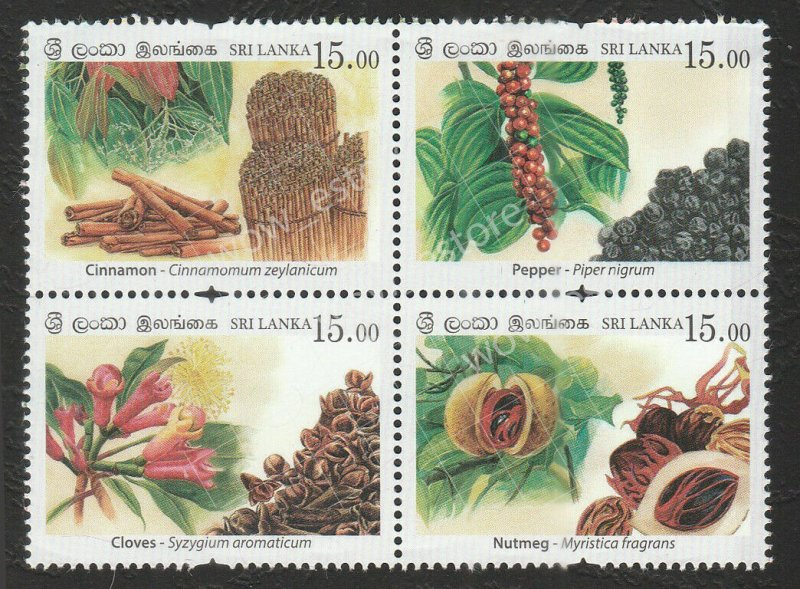 Sri Lanka Stamps - Spices of Sri Lanka  2019 set MNH