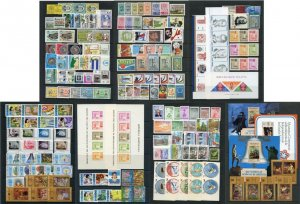 Central America Stamp sets etc. Almost all MNH