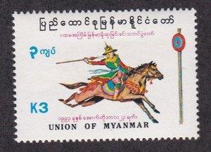 Burma (Myanmar) #  319, Equestrian Festival,  NH, 1/2 Cat