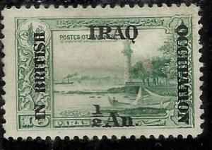 MESOPOTAMIA BRITISH OCCUPATION IRAQ IRAK 1918 1920 SURCHARGED SURCHAGE SOPRAS...