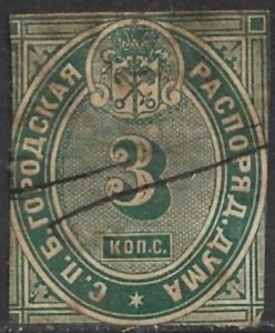RUSSIA 1865 1k ST PETERSBURG City Police Pass Revenue Bft.13 Used