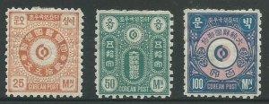 1884 Korea Not Listed In Scott Catalog Unused Hinged