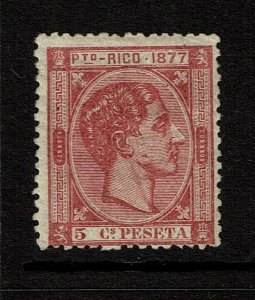Puerto Rico SC# 13A Carmine Mint Hinged (See Notes) - S8720
