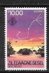 Seychelles-Zil Elwannyen Sesel  #91  10r  Constellations (MLH)  CV $2.40