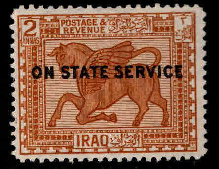 IRAQ Scott o4 MH*  I1924 Official stamp