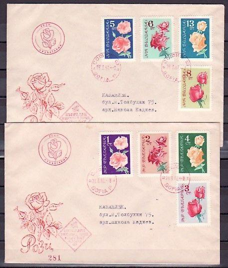 // Bulgaria, Scott cat. 1210-1217. Flowers & Roses issue. 2 First day covers.