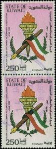 Kuwait Scott #1104 Pair Used