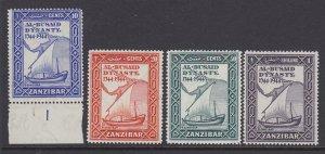 Zanzibar, Scott 218-221 (SG 327-330), MNH