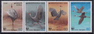 South Korea MNH Strip Birds  Fauna WWF 1988