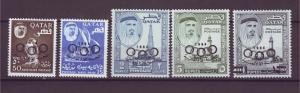 J20876 Jlstamps 1964 qatar set mnh #37-41 sheik ovpt,s