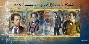 LIBERIA - 2020 - Gustav Mahler  - Perf 4v Sheet   - Mint Never Hinged