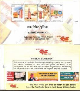 India 2005 Letter Boxes North Bengal & Sikkim Circle Stamp Booklet # 13342
