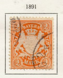 Bayern Bavaria 1891 Early Issue Fine Used 2M. NW-120725
