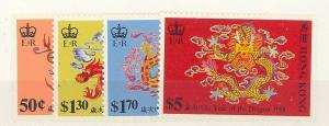 Hong Kong #534-7 Mint VF NH
