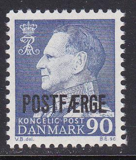 Denmark # Q45, Parcel Post, Mint LH