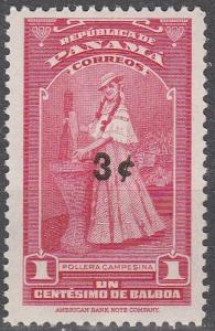 Panama #396 MNH F-VF (SU2567)