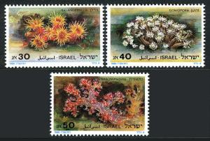 Israel 932-934, MNH. Red Sea Coral, 1986
