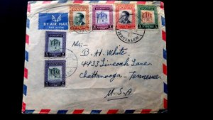 RARE JORDAN PALESTINE ADMINISTRATION 1957 MULTIPLE STAMP HIGH VALUE COVER TO USA