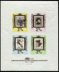 HERRICKSTAMP HUNGARY Sc.# B228B Butterfly, Etc. Imperf Stamp S/S