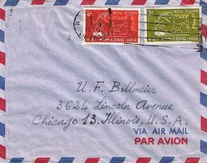 Vietnam 3P and 6P 5th Anniversary of Diem Presidency 1959 Saigon, Vietnam Air...