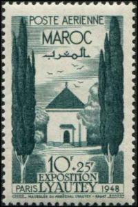 French Morocco SC# CB28 Tomb of Marshal Hubert Lyautey SCV $1.60 MN
