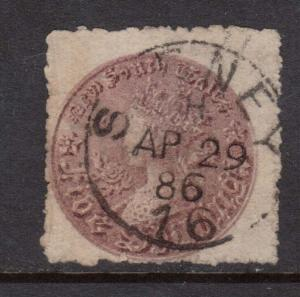 New South Wales #44d Used With CDS Cancel