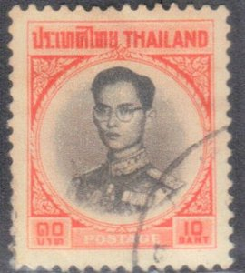 THAILAND SC# 409  *USED*  1963-71   10b   SEE SCAN