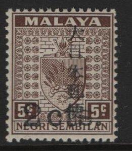 MALAYA, NEGRI SEMBILAN, N25, MNH, 1943, ARMS OF NEGRI SEMBILAN