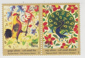 India  2003   # 2040a-b  India Japan Joint Issue  2v Pair   MNH  62901  C&H