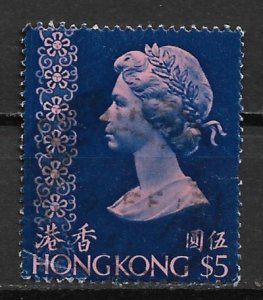 1973 Hong Kong 286  $5 Queen Elizabeth used.