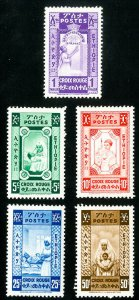 Ethiopia Stamps # 268-72 VF MLH