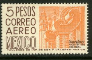 MEXICO C266 $5P 1950 Def 6th Issue Fosforescent unglazed MNH